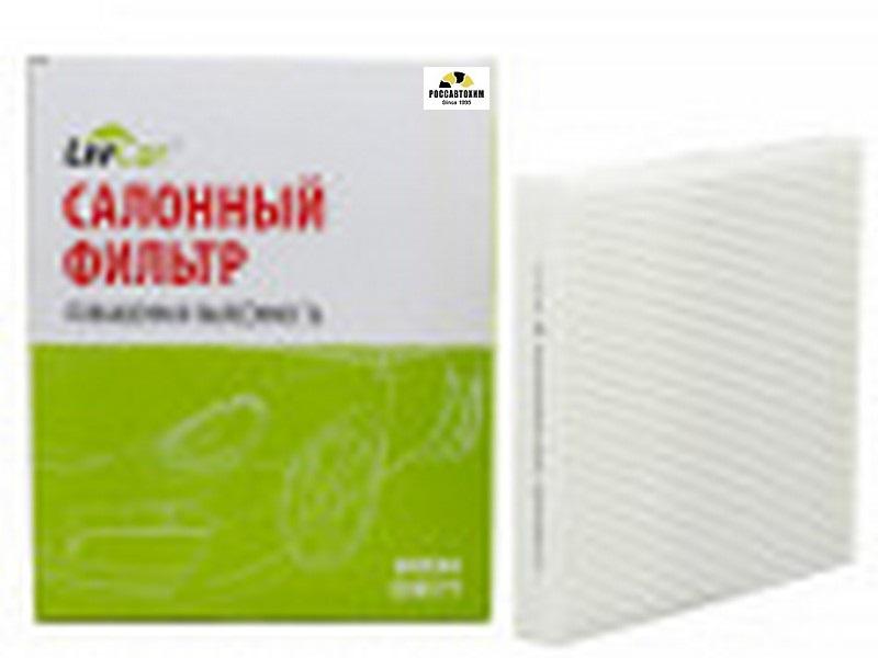LIVCAR CABIN AIR FILTER LCH806/2358 / Салонный фильтр