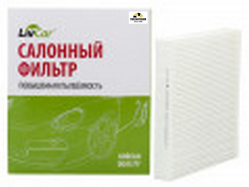 LIVCAR CABIN AIR FILTER LCV000/26010 / Салонный фильтр