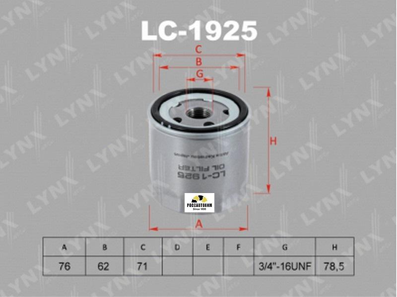 LC-1925 Фильтр масляный LYNXauto (W712/95)