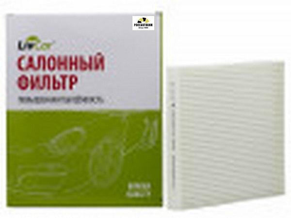 LIVCAR CABIN AIR FILTER LCY000/23019 / Салонный фильтр
