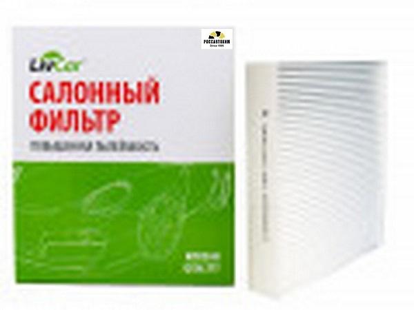 LIVCAR CABIN AIR FILTER LCG000/22011 / Салонный фильтр