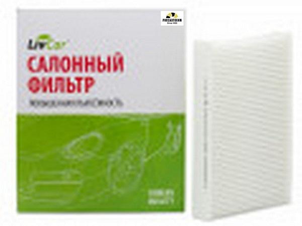 LIVCAR CABIN AIR FILTER LCN000/1629 / Салонный фильтр