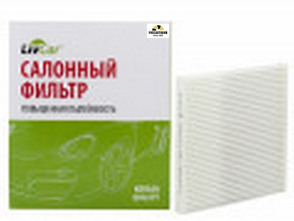 LIVCAR CABIN AIR FILTER LCT101/1828 / Салонный фильтр