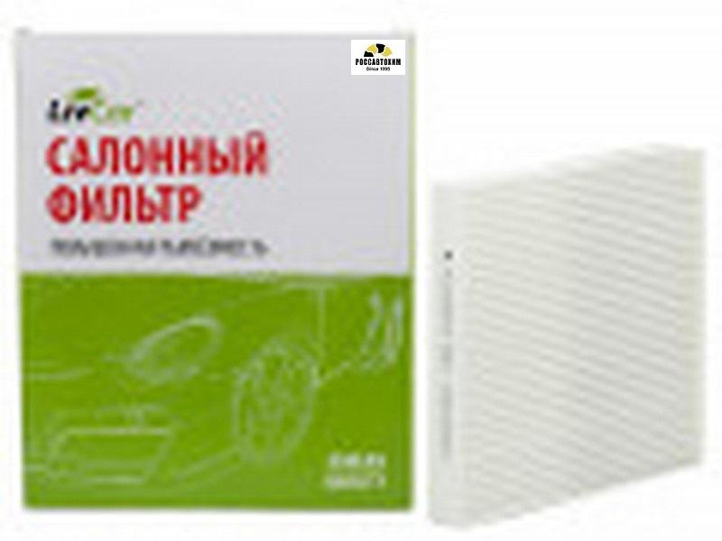 LIVCAR CABIN AIR FILTER LCM401/2043 / Салонный фильтр