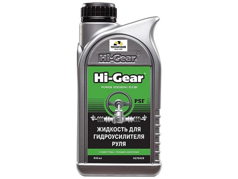 Жидкость для гидроусилителя руля HG7042R  (946 мл)