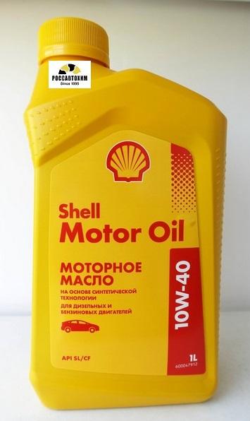 Shell Motor Oil 10W40 1л