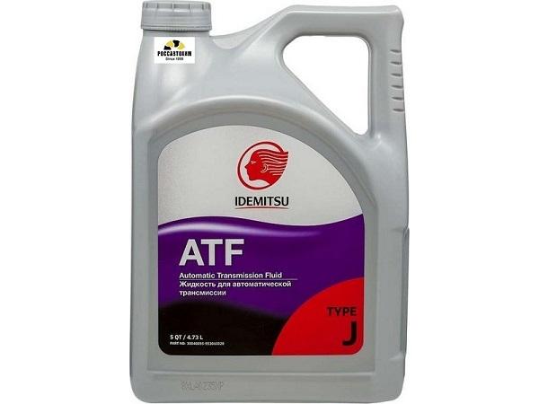 IDEMITSU ATF TYPE-J / Жидкость для АКПП (4,73л)