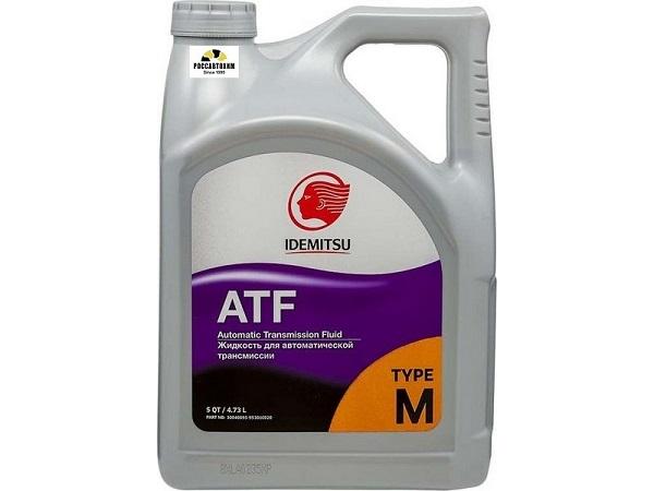 IDEMITSU ATF TYPE-M / Жидкость для АКПП (4,73л)