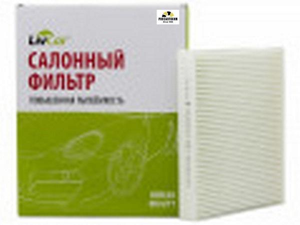 LIVCAR CABIN AIR FILTER LCT110/2345 / Салонный фильтр