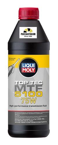 20842 LIQUI MOLY масло трансм.Top Tec MTF 5100 75W, 1л
