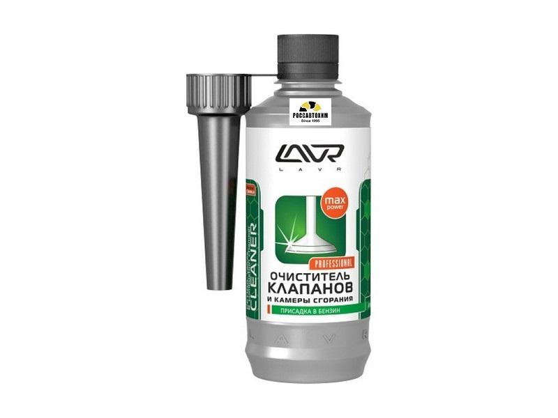 Очиститель клапанов и камеры сгорания LAVR 310 мл. Ln2134