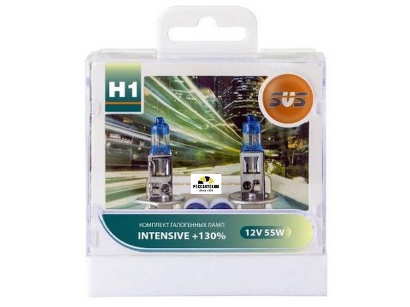 Автолампы 12V H1 55W Intensive+130% (2шт+2шт W5W) SVS