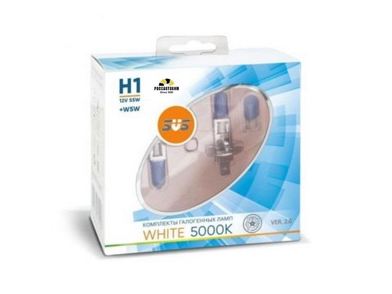Автолампы 12V H1 55W White 5000K (2шт+2шт W5W) Ver.2.0 SVS