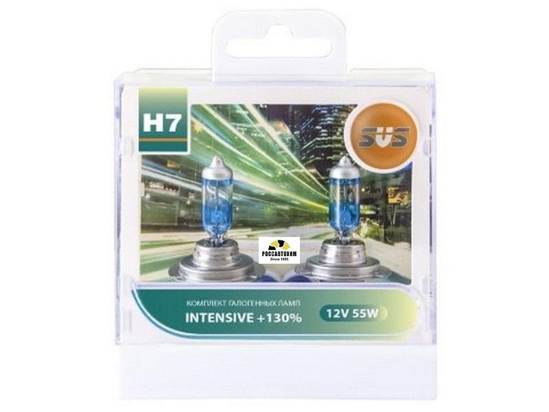 Автолампы 12V H7 55W Intensive+130% (2шт+2шт W5W) SVS