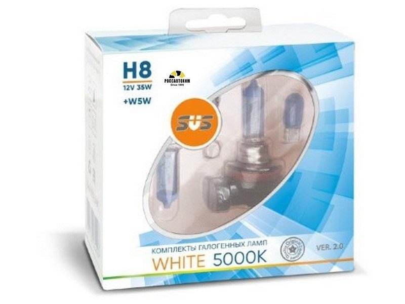 Автолампы 12V H8 35W  White 5000K (2шт+2шт W5W) Ver.2.0 SVS
