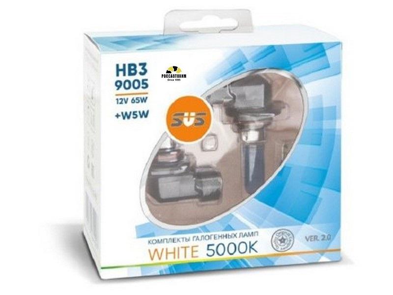 Автолампы 12V HB3/9005 60W  White 5000K (2шт+2шт W5W) ver 2.0 SVS