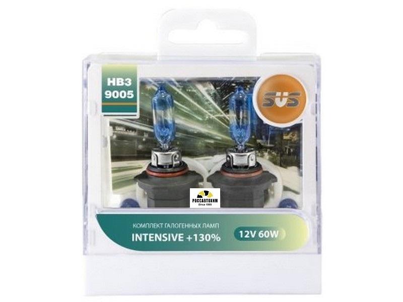 Автолампы 12V HB3/9005 60W Intensive+130% (2шт+2шт W5W) SVS