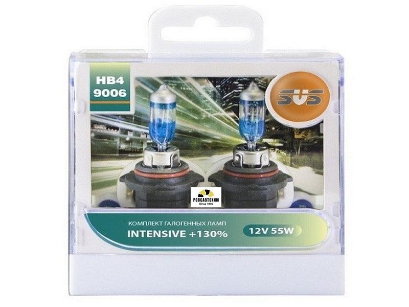 Автолампы 12V HB4/9006 55W Intensive+130% (2шт+2шт W5W) SVS