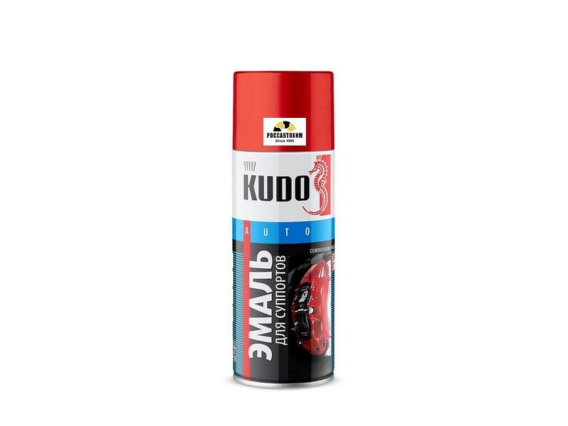"Краска для суппортов ""KUDO"" серебро (520 мл) (аэрозоль) KU-5215"
