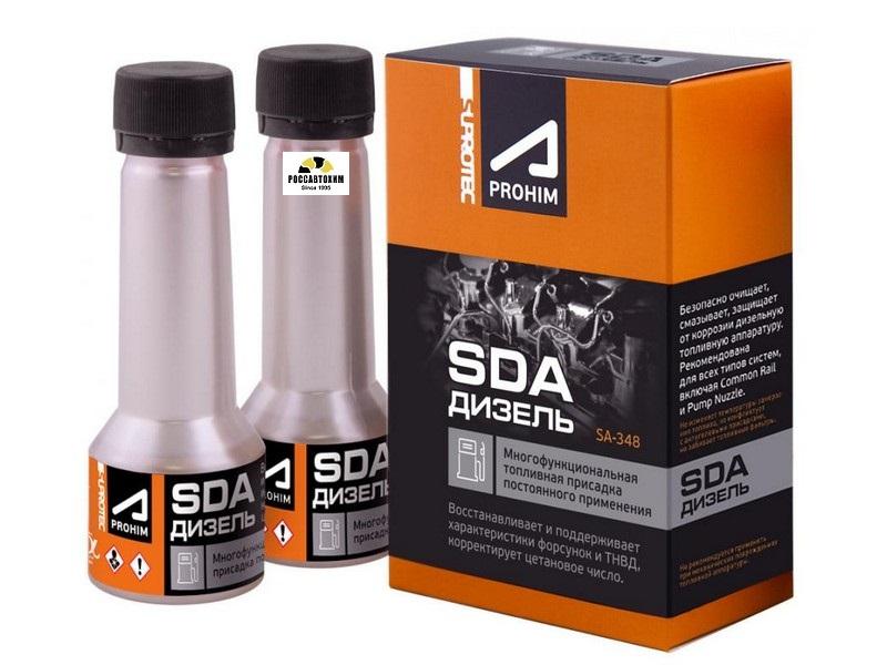 Многофункциональная присадка для дизельного топлива SDA Suprotec A-Prohim 100 мл