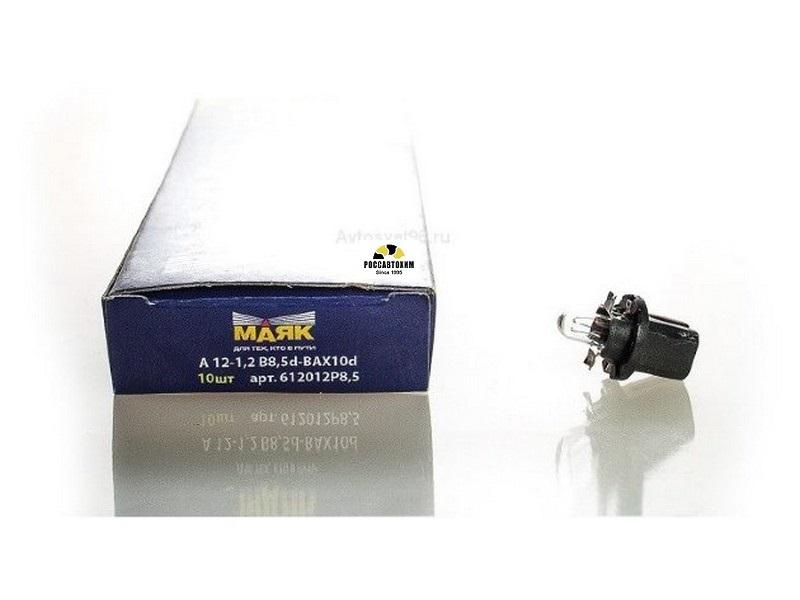 Лампа  МАЯК 612012P8.5  12V 1,2W (B8.5d-BAX10d) с патроном