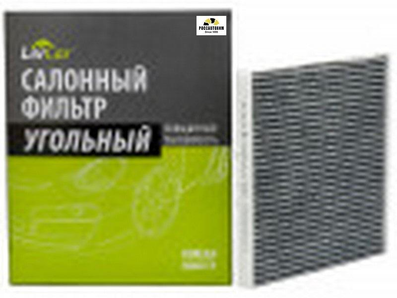 LIVCAR CABIN AIR FILTER LCT102/2226K / Салонный фильтр (угольный)