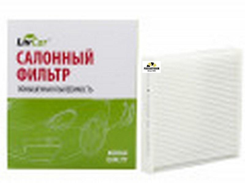 LIVCAR CABIN AIR FILTER LCH808/21003 / Салонный фильтр