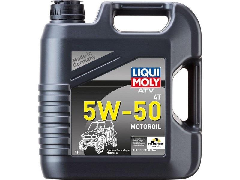 20738 LIQUI MOLY масло 4-т мото ATV 4T Motoroil SN MA2 5W50, 4л