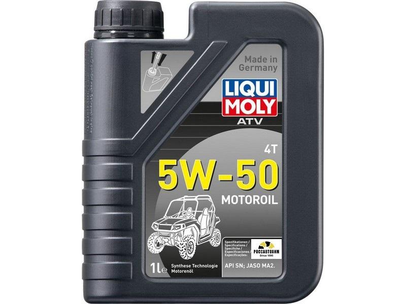 20737 LIQUI MOLY масло 4-т мото ATV 4T Motoroil SN MA2 5W50,  1л
