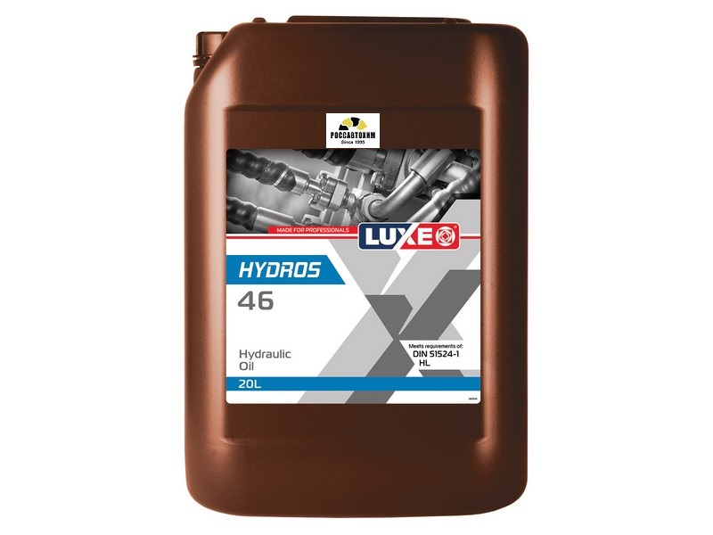 HYDROS 46 20л LUXE