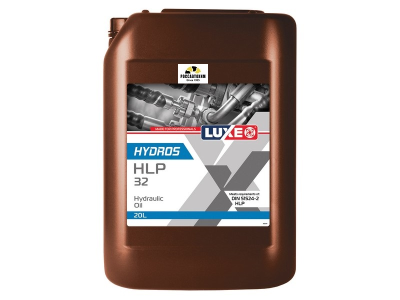 HYDROS HLP 32 20л LUXE