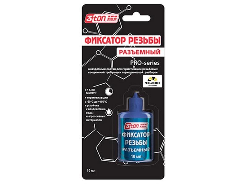 Фиксатор резьбы разъемный 3ton ТР-104, 10 мл