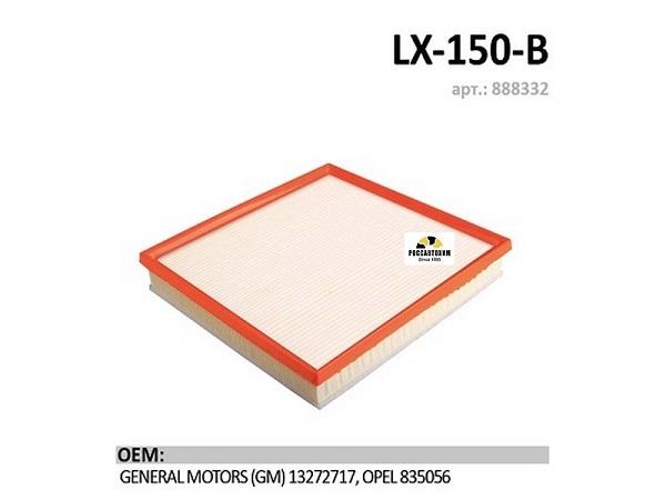 ФОВ  LUXE   LX-150-B CHEVROLET Cruze/OPEL Astra (C26106)