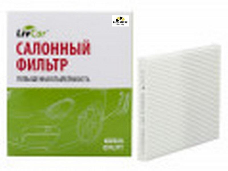 LIVCAR CABIN AIR FILTER LCY000/24004 / Салонный фильтр