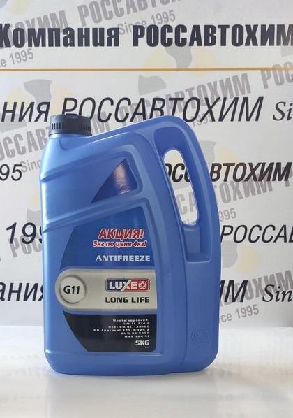 Акция! LUXЕ Антифриз-40 LONG LIFE G11 (синий) Акция!!!  5кг по цене 4кг!