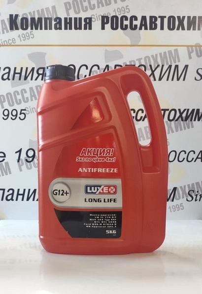 Акция! LUXЕ Антифриз-40 LONG LIFE G12+ (красный) Акция!!! 5кг по цене 4кг!