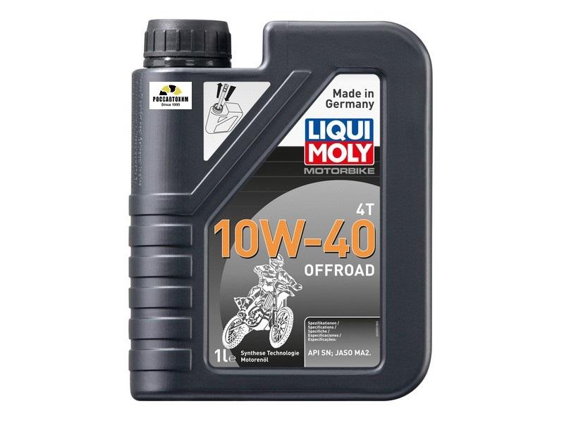 3055 LIQUI MOLY масло 4-такт. мото. Motorbike 4T Offroad 10W-40 SL 1л