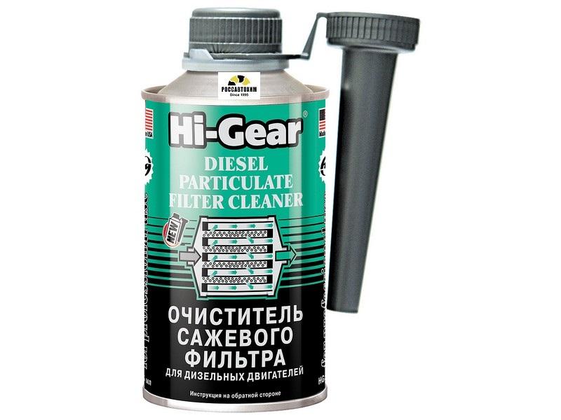 Очиститель сажевого фильтра HG3185   (325 мл) (для дизеля) HI-GEAR