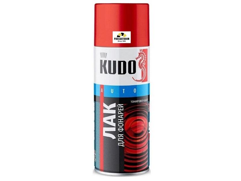 """Лак акриловый """"KUDO""""KU-9022 красный (520 мл) (для тонировки фонарей ) (аэрозоль)"""