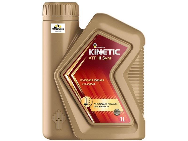 РосНефть Kinetic ATF III   1 л 40817532