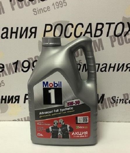 MOBIL 1 X1  5W30 А5/В5  PROMO 155143 Акция!!! 5 л