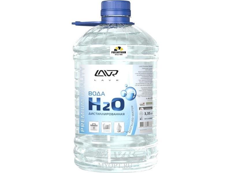 Вода дистиллированная 3,8л LAVR   /5007/