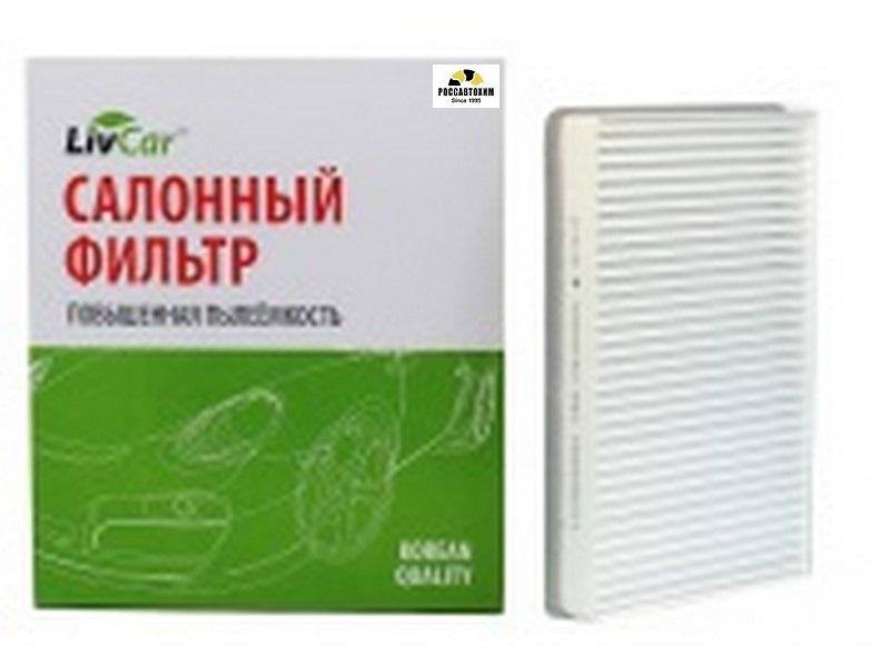 LIVCAR CABIN AIR FILTER LCK0004 / Салонный фильтр