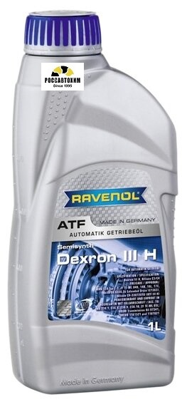 Ravenol  DEXRON H III, 1л