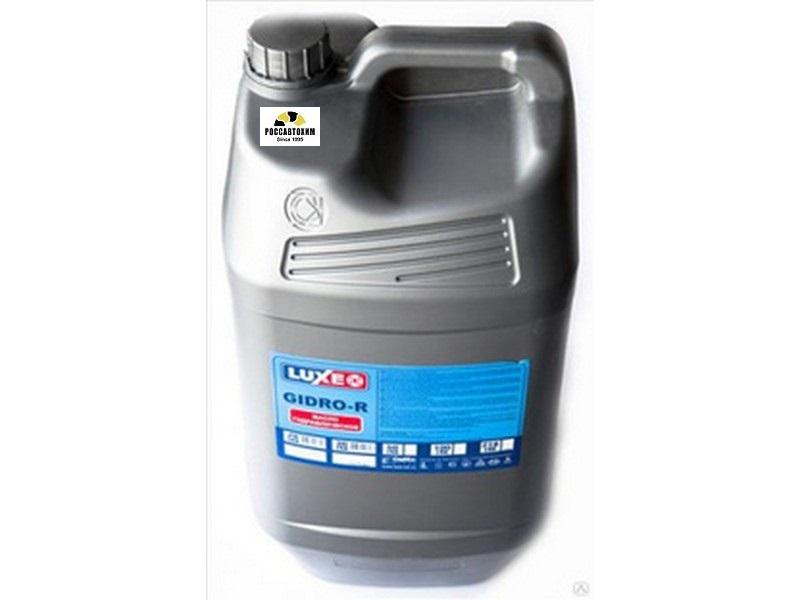 Гидромасло марки Р  30л (мин.)  LUXE