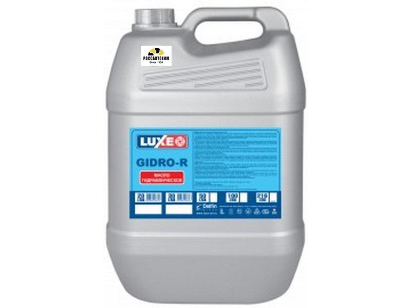Гидромасло марки Р  20л (мин.)  LUXE