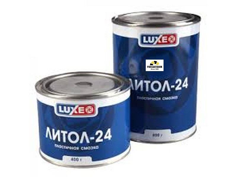 Литол-24 400гр LUXE (метал. банка)