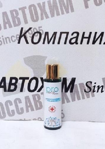 Антисептический Гель для рук Секреты чистоты PRO  110мл дозатор