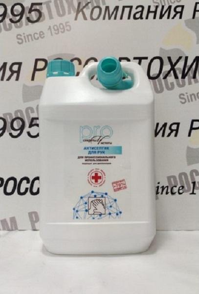 Антисептическое средство для рук Секреты чистоты PRO  5л (жидкий для распыления)