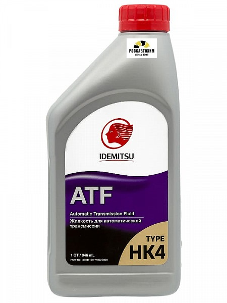 IDEMITSU ATF TYPE-HK4 / Жидкость для АКПП (946мл) 30040100-750